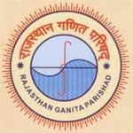 Rajasthan Ganita Parishad  राजस्थान गणित परिषद